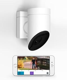 camera de surveillance exterieure blanche. Black Bedroom Furniture Sets. Home Design Ideas